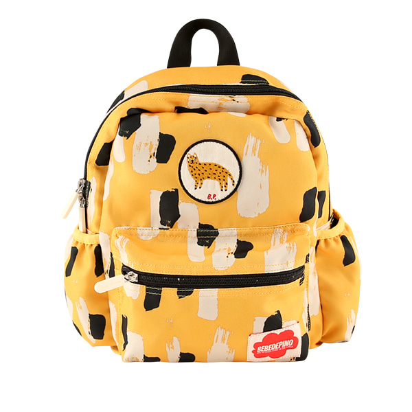 Mustard camo backpack  NEW FALL