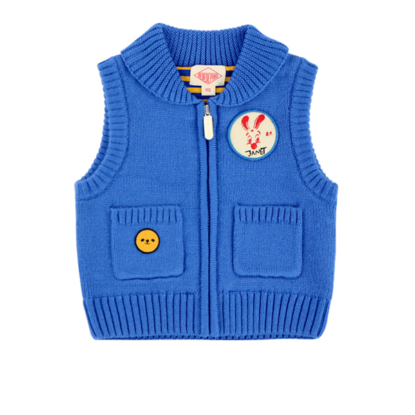 Merci baby sweater vest