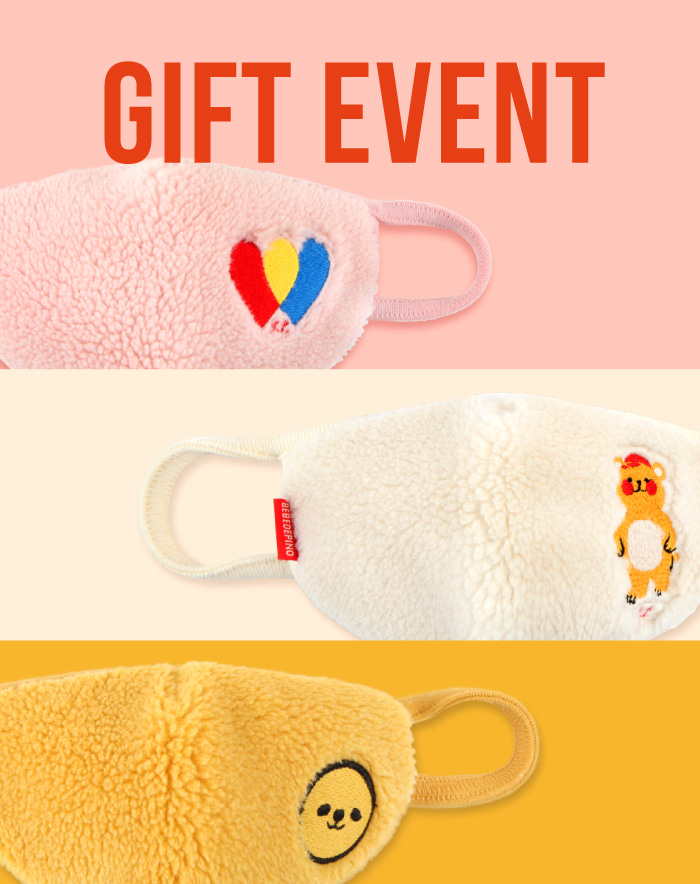 NEW WINTER GIFT EVENT  [2019.11.18 ~ ]